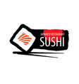 logo japanese food on a white background vector image