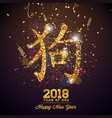 2018 chinese new year with bright vector image