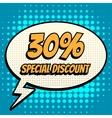 30 percent special discount comic book bubble text vector image vector image