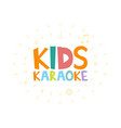 kids karaoke party vector image vector image