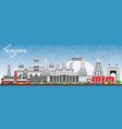 nagpur skyline with gray buildings and blue sky vector image vector image