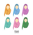 women wearing hijab avatar icons in flat style vector image