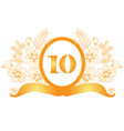 10th anniversary banner vector image vector image
