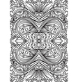 cover ornamental pattern for card or book vector image vector image