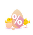 easter sale background with cute chicken in egg vector image vector image