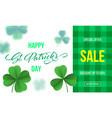 happy saint patricks day sale banner vector image