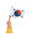 human hands hold south korea flag vector image vector image