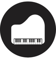 Piano Icon vector image