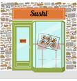 sushi cafe fast food bar vector image
