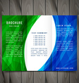 wave style trifold brochure design vector image vector image