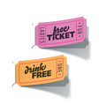 party tickets vector image