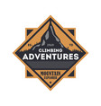 climbing adventures vintage isolated badge vector image