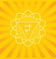 manipura - energy center third primary chakra vector image vector image