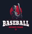 baseball sports team club emblem engraved retro vector image vector image