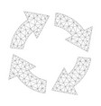 mesh circulation icon vector image vector image