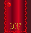 2017 ribbon and bauble vector image vector image