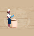 female african american chef cook working with vector image vector image