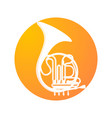 french horn icon in orange color vector image vector image