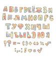 hand written grungy cyrillic alphabet vector image