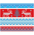 new year knitted borders with traditional vector image vector image