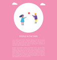 people in park poster two children playing ball vector image