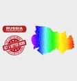 spectrum mosaic novosibirsk region map and grunge vector image vector image