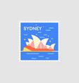 sydney australia vector image vector image