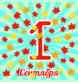 1 september knowledge day in russia text in vector image