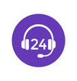 24 support service icon with headset vector image