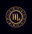 scorpio luxury 12 zodiac wheel cycle vector image vector image