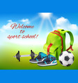 sport school realistic background vector image vector image