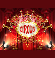 banner with circus signboard and curtains vector image vector image