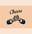cheers toast vintage american cognac or liquor vector image vector image