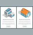 residential construction text vector image