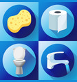 white ceramics toilet bowl icon modern vector image