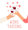 wine tasting concept red wine and hearts hands vector image vector image