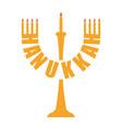 hanukkah logo menorah symbol jewish religious vector image vector image