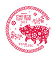 pig paper cutting chinese new year 2019 vector image vector image