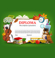 school diploma template kids certificate vector image vector image
