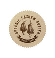 cashew butter emblem vector image