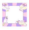 cute unicorns and different magic elements and vector image vector image