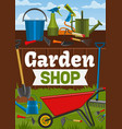 garden shop and farmer gardening tools vector image vector image