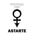 astrology the star astarte venus vector image vector image