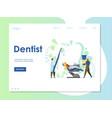 dentist website landing page design vector image vector image