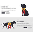 dog show poster web pages set vector image vector image