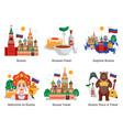 russia travel compositions vector image vector image