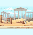 ancient greece ruin background