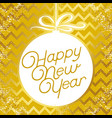 happy new year and merry christmas 2018 37 vector image vector image