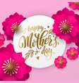 mothers day greeting card red flowers pattern vector image vector image
