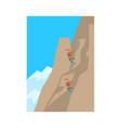 mountain climbers climbing a peak vector image